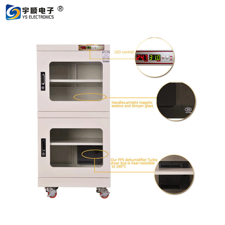 240L ultra-low humidity dry cabinet