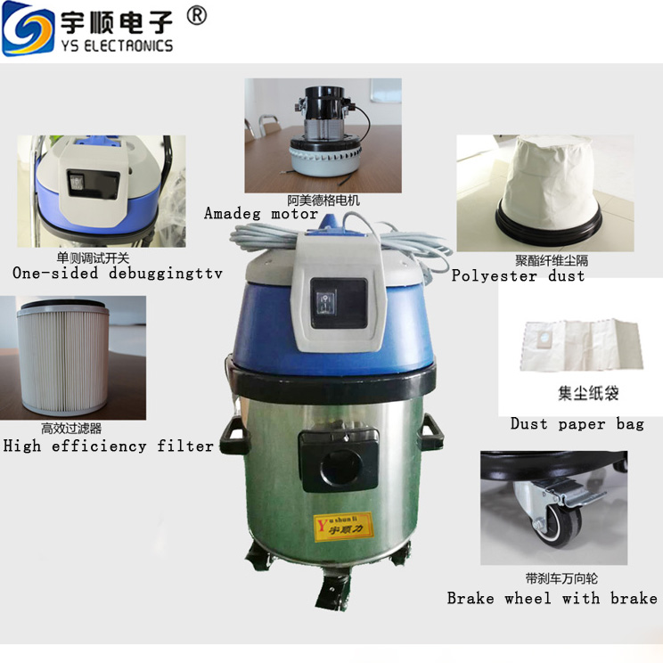 Pcb workshop vacuum cleaner | industrial vacuum cleaner | dust vacuum cleaner Yu Shunli factory direct sales